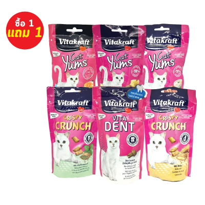 ขนม Vitakraft 60g-75g  (exp.8/2018)